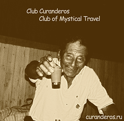 Curanderos Club - Club of mystical travel. Club that unites travelers and explorers of traditional cultures, ancient civilizations, the methods of spiritual healing, traditional medicine, history, religion, religious art, archaic ecstatic practices, religious ecstasy,  altered state of consciousness, ethnic psychology, spiritual life, primitive beliefs, myths, rituals and customs of the peoples of the world.